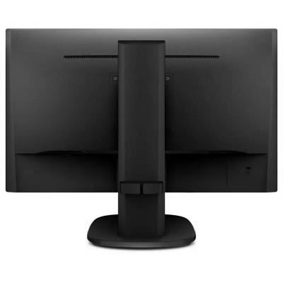 "23.8"" Philips ""243S7EYMB"", Black (IPS 1920x1080, 4ms, 250cd, DCR 20M:1, D-Sub+DP, Speaker,HAS/Pivot)"